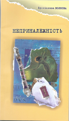 rsz_pkniha