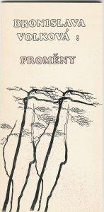 Promeny_Alfa_Omega_title